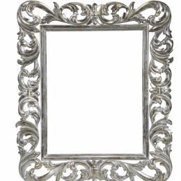 Ayna Model Örnekleri