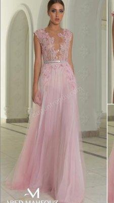 Gülnur Haute Couture