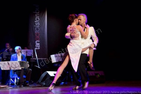 Tango Evita